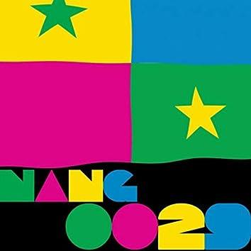 Nightdance EP