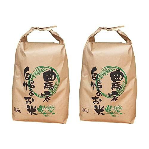 山形県ブレンド米 玄米 業務用 コスパ良好 令和2年産 (玄米 10kg(5kg×2袋), 無洗米に精米)