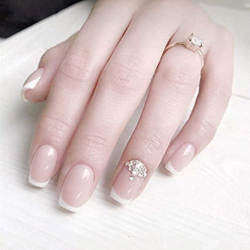 アニメーション協力ドットロマンチックのフランス風ネイルチップ 付け爪 花嫁ネイルパーツ つけ爪 ネイルジュエリー ネイルアート
