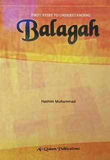 First Steps to Understanding Balagah