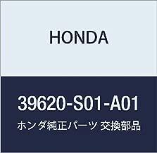 Genuine Honda 39620-S01-A01 Accessory Socket
