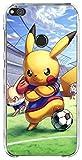 Coque Huawei P8 Lite 2017 - Pikachu Football - Pokemon - Pokedex - Dessin animé - Accessoire...