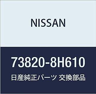 NISSAN(ニッサン)日産純正部品ラック ルーフ RH 73820-8H610
