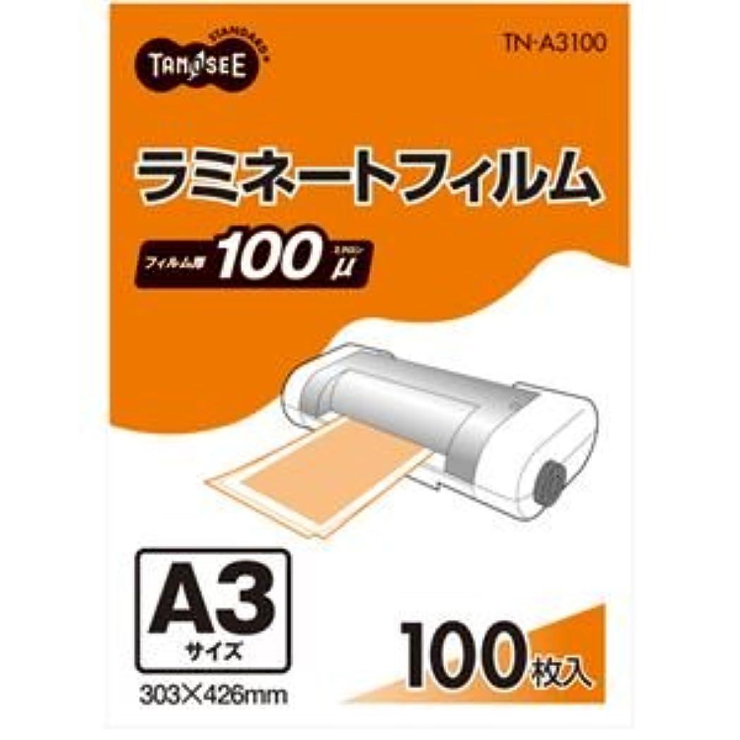 サミュエルホップ手荷物TANOSEE ラミネートフィルム A3グロスタイプ(つや有り) 100μ 1セット(500枚:100枚×5パック)