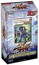 """YuGiOh 5D's 2008 Starter Deck English """"Junk Warrior"""" Synchro Monster Deck [Toy]"""