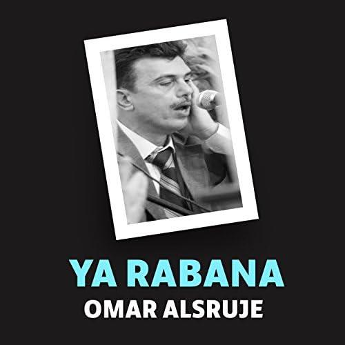 Omar Alsruje