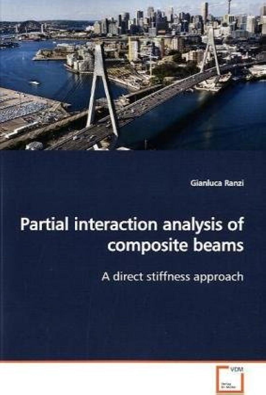 提供された担当者パフPartial Interaction Analysis of Composite Beams