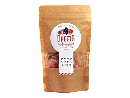 DREETS ドリーツフリーズドライ13g ドライフルーツミックス 国産フルーツ使用 苺(イチゴ) 巨峰(キョホウ) 桃(モモ)乾燥果実の詰め合わせです。