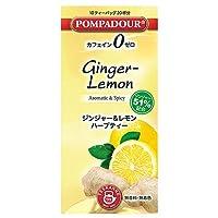 ポンパドール ジンジャー&レモン 10袋入【36箱組】