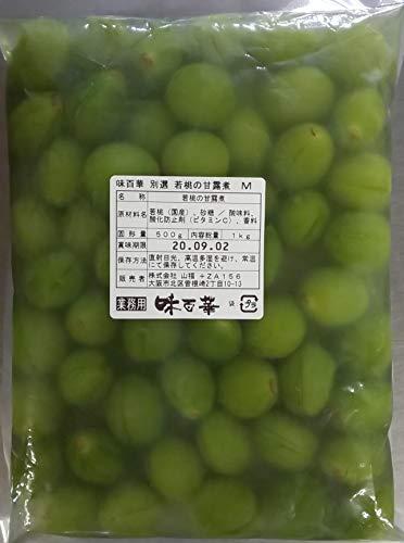国産 若桃 の 甘露煮 ( M ) 種なし 1kg ( 固形500g ) ×8P ( P約50粒 ) 業務用 味百華 常温