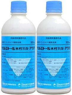 ベルミトール水性乳剤アクア 500ml×2本 [医薬部外品]