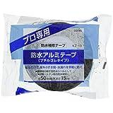 ニトムズ 防水アルミテープ KZ‐10 50mm×15m G0060