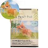 Konatu Needle Felting Kit Wool Felt Kit Corgi Handmade Kit Animal Dog