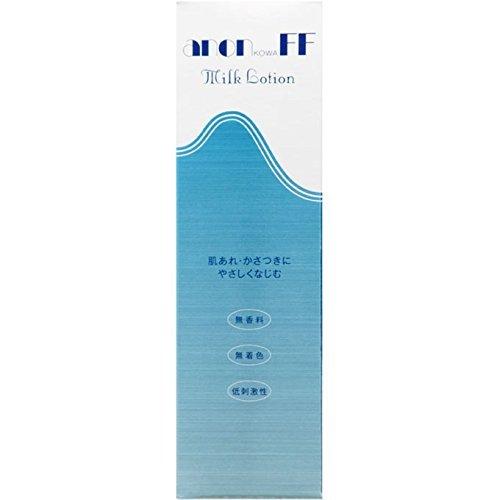 【第9位】興和『アノンコーワFF乳液』