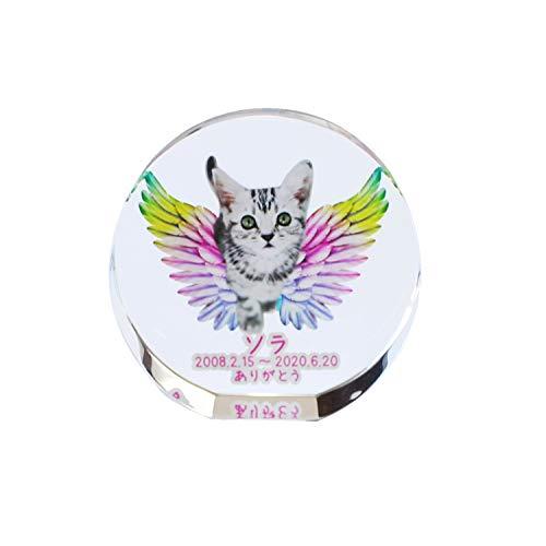 ペット位牌 サークルスタンド 自立型 フルカラー プリント クリスタルガラス ペット仏具 (1.虹の羽)