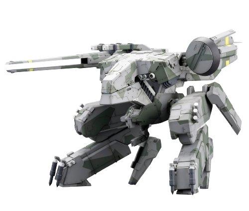 Kotobukiya Metal Gear Solid: Metal Gear Rex Plastic Model Kit