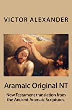 Aramaic Original NT