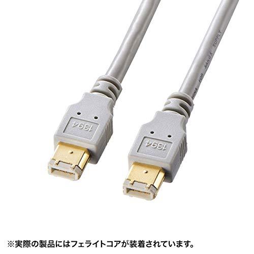 Sanwa IEEE1394 Kabel 4,5m hellgrau KE-1394-45K