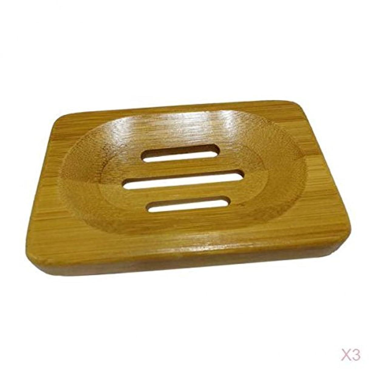 果てしない商品間接的Homyl 3個 木製 石鹸 ケース ホルダー