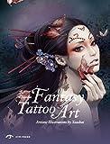 Fantasy Tattoo Art (CYPI PRESS)