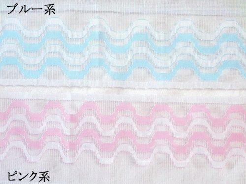 日本製ワンタッチベビー蚊帳・赤ちゃん用蚊帳水色(ブルー)広げた時約168×105×高さ58cm