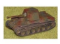 日本 3式7、5Cm自走砲 1/144 塗装済み完成品 Japan Type 3 Gun Tank Ho-Ni Ⅲ 1/144 Painted finished goods