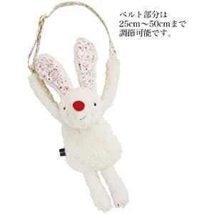 【プティルウ】ふわふわボディのマスコットポシェット、マー&ミー ポシェット(ウサギ)