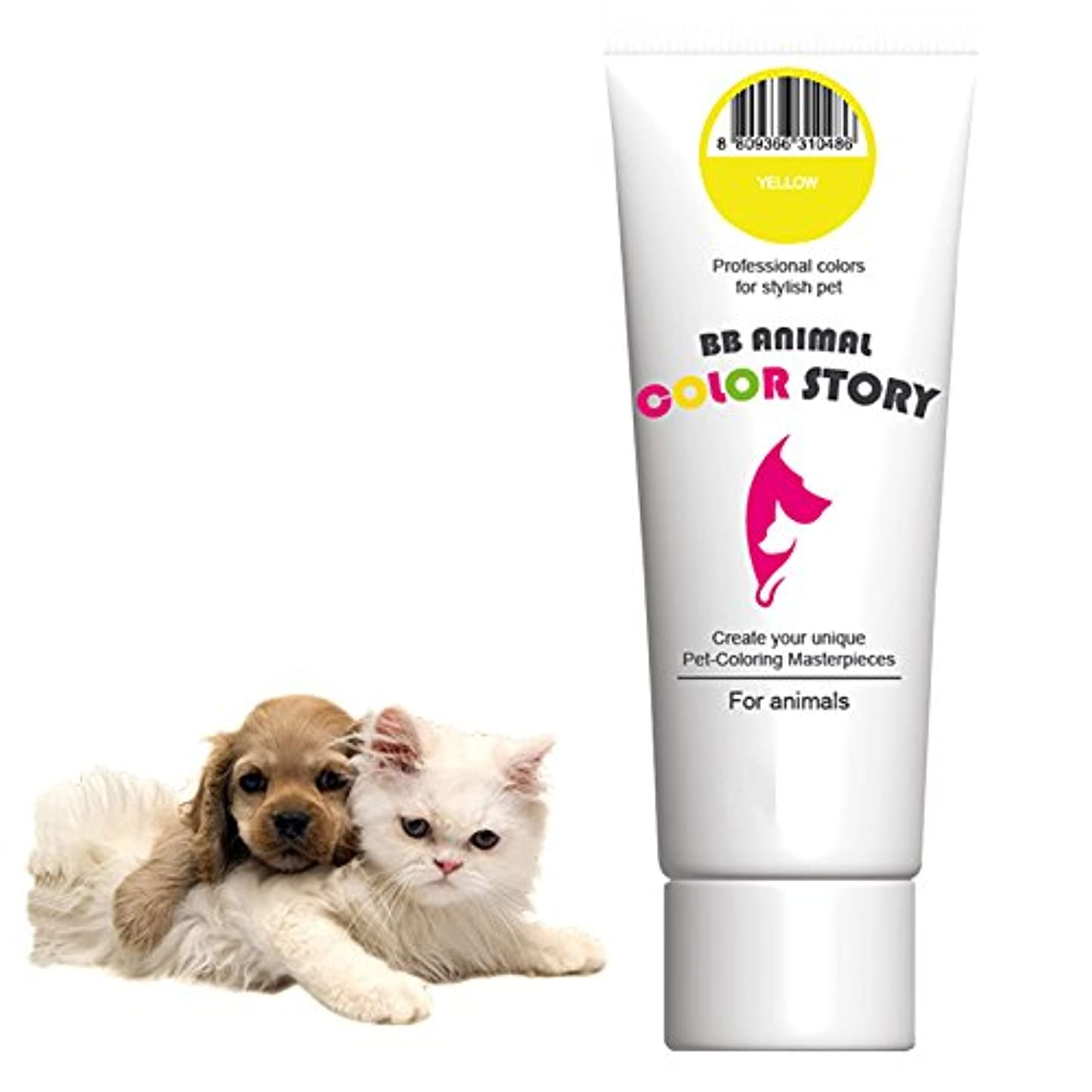 北極圏重要性大学生毛染め, 犬ヘアダイ Yellow カラーリング Dog Hair Hair Bleach Dye Hair Coloring Professional Colors for Stylish Pet 50ml 並行輸入