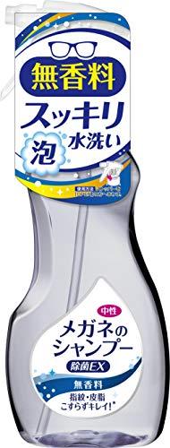 メガネのシャンプー 除菌EX 200ml