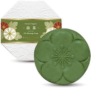 京のお茶石鹸 抹茶 120g 塗る石鹸