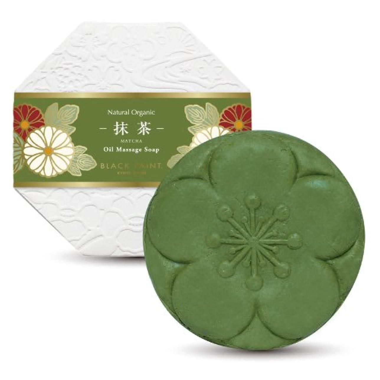 後ろにメロン突撃京のお茶石鹸 抹茶 120g 塗る石鹸
