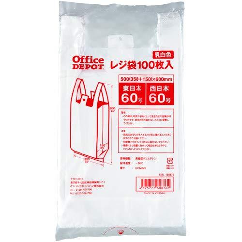 レジ袋 乳白 東日本60号 西日本60号 横350×マチ150×縦600mm厚さ0.022mm 1箱(100枚入×10パック)