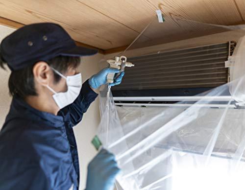 ぴったりフィット 壁掛用 エアコン 洗浄 カバー 透明 ゴム内蔵 清掃 掃除 クリーニング サイズ調整