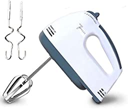7-Speed Electric Hand Mixer Stainless Steel Whisk Mini Handheld Mixer Egg Cream Food Beater with 2pcs Beaters, 2pcs Dough Hooks