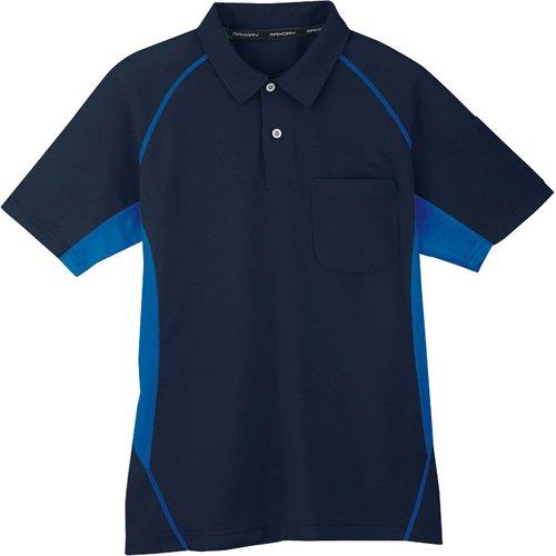 コーコス信岡 半袖ポロシャツ 1ネイビー L MX7071L