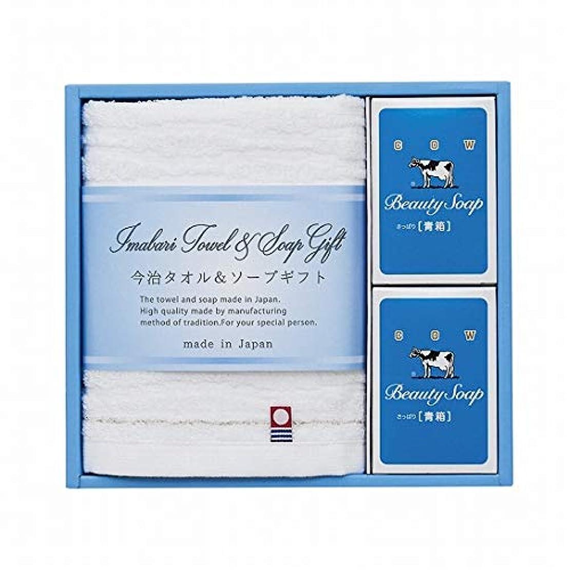 マチュピチュ忍耐マイクimabari towel(今治タオル) 今治タオル&ソープセット(GS1099)