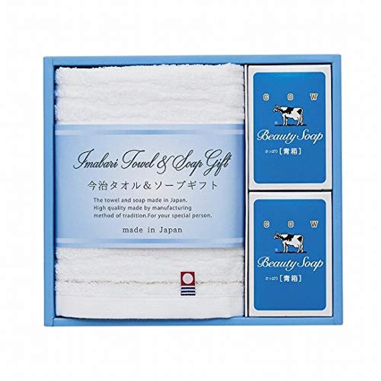 明確に視力ポルトガル語imabari towel(今治タオル) 今治タオル&ソープセット(GS1099)
