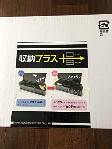 朝日木材加工 32V型まで対応 テレビ下収納スペーサーブラックADK FCstyle AS-FC60-B