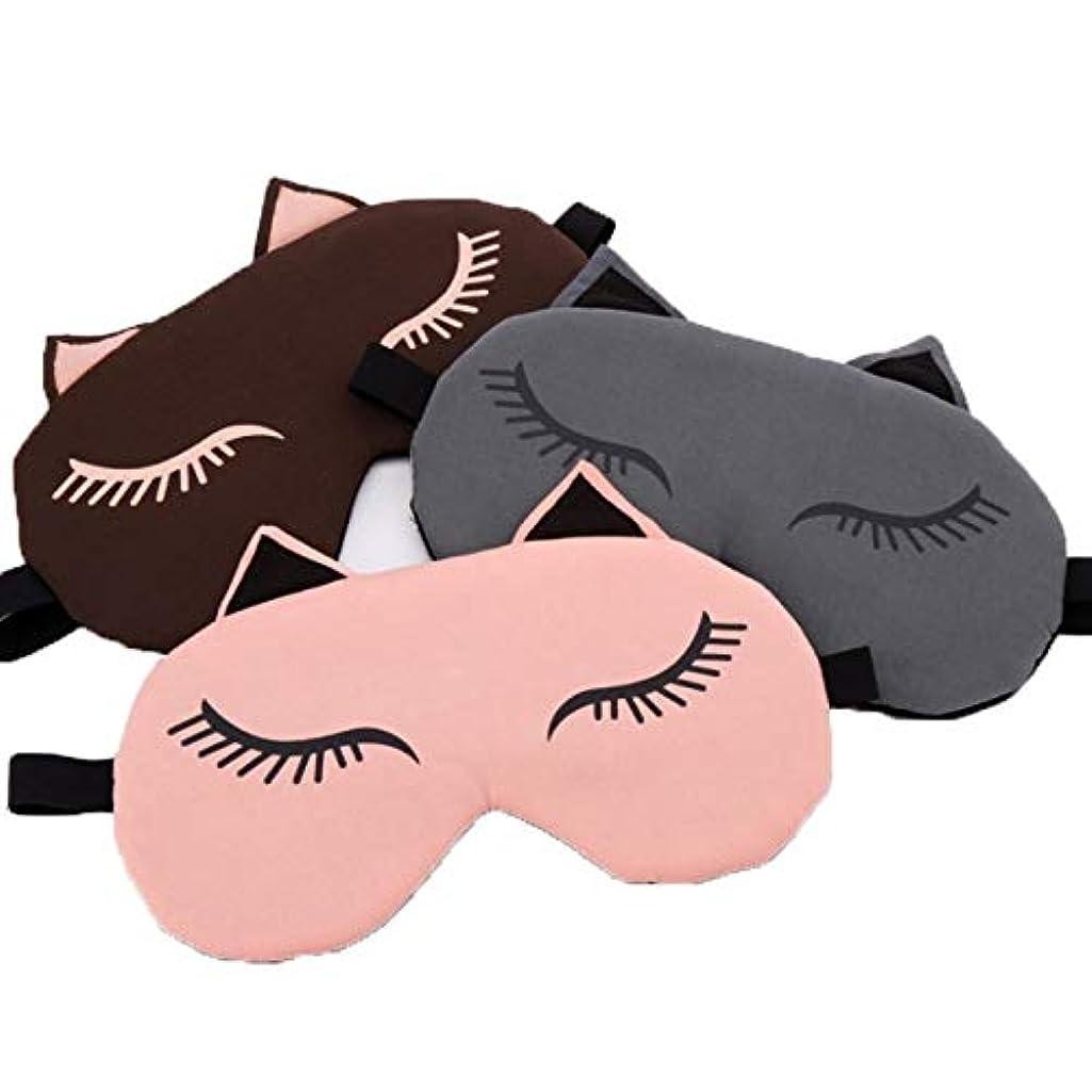 葉を集める別々にジョリーNOTE ソフトコットンスリーピングマスクアイパッチアイマスクかわいいカートン調節可能なサイズライトシェーディングクリエイティブ旅行リラックス睡眠補助MP0126