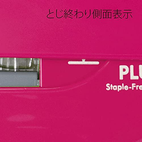 A needle-less stapler Paper clinch PK SL106N pinkx1 by Plus - 5
