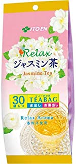 伊藤園 ジャスミン茶 ティーバッグ 30袋 ×3セット
