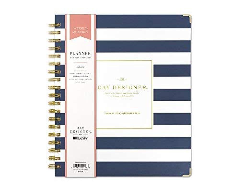 集中的な気配りのある熱心なBlue Sky Day Designer for 2019 Weekly & Monthly Planner Hardcover Twin-Wire Binding 8 x 10 Navy Stripe Design (103625-19) [並行輸入品]
