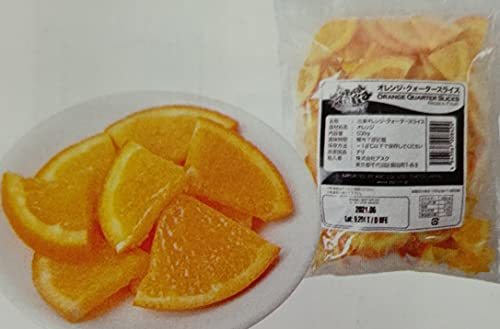 トロピカルマリア オレンジ クォーター スライス 500g×20P 冷凍 業務用 アスク