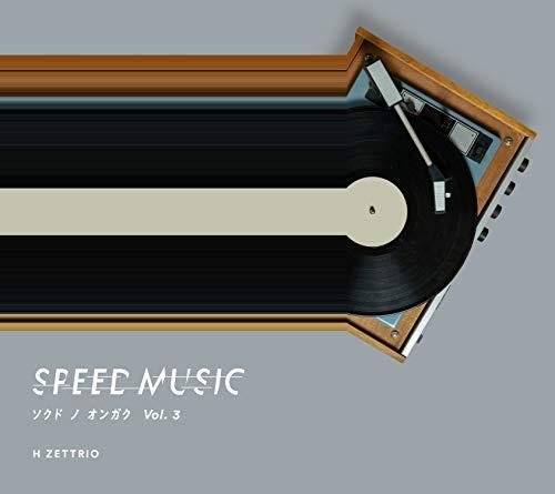 SPEED MUSIC - ソクドノオンガク vol. 3