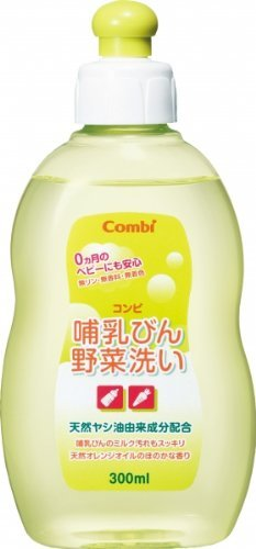 コンビ『哺乳びん野菜洗いボトル』
