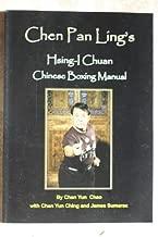 Chen Pan Ling's Hsing-i Chuan Chinese Boxing Manual by Chen Yun Ching & James Sumarac Chen Yun Chao (2012-05-03)