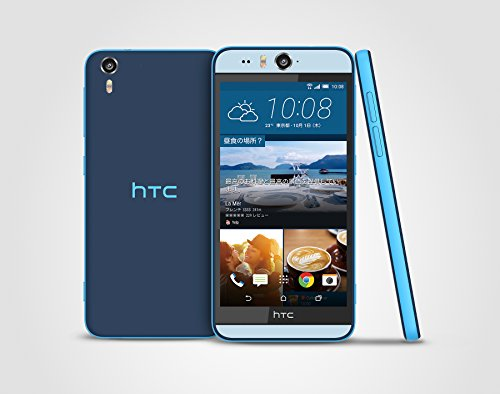 {HTC Desire Eye SIMフリー スマートフォン ブルー ケースセット DESIRE-EYE-BL SET}