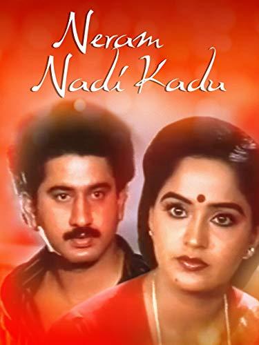 Neram Nadi Kadu