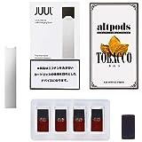 JUUL 対応 カートリッジ altpods 1箱付き Silver (シルバー) / TOBACCO (タバコ) スターターキット 電子タバコ VAPE