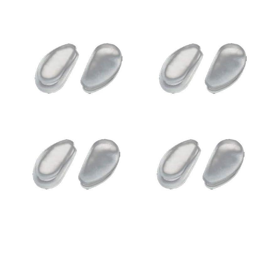 Chinashow 4ペア透明シリコーン眼鏡 ノーズパッド - クラスプはスーパーソフトノンスリップ鼻パッド#20 入力します